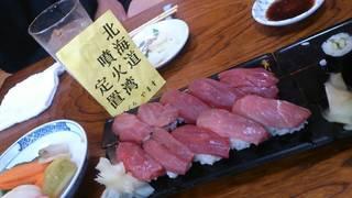 マグロ握り(北海道噴火湾定置)