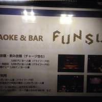 FUNSUI