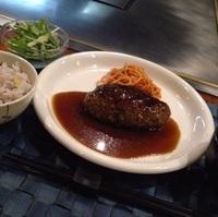 平取和牛100% ハンバーグステーキ