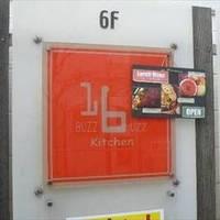 Buzz 16 Buzz Kitchen