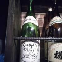 日置桜 特別純米酒