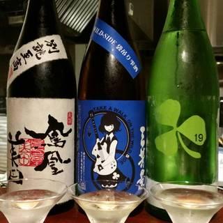 きき酒3種