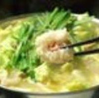 秘伝特製モツ鍋
