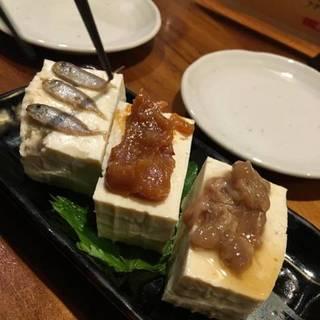 島豆腐盛合せ
