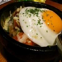 石焼ロコモコ丼