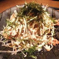 炙り明太子の大根サラダ