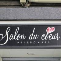SALON DU COEUR