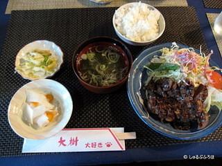 牛ヒレミニステーキ定食