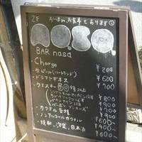 bar nasa