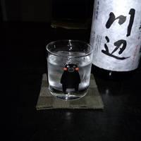 川辺 (繊月酒造)