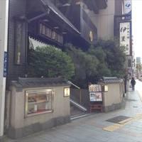 伊豆栄本店