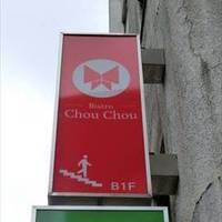 Bistro Chou Chou