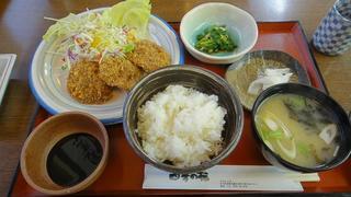 前沢牛入りメンチカツ定食