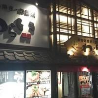 京都・錦わらい梅田茶屋町店