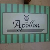 カフェ アポロン