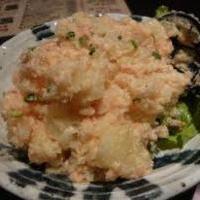 蟹とクリームチーズの明太ポテトサラダ