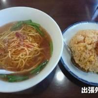 聚福ゲン 台湾料理