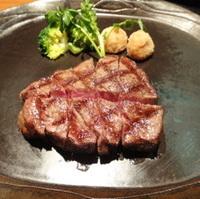 神戸牛ひれステーキ