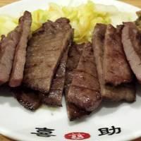 牛たん炭火焼1.5人前(しお味)