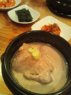 高麗漢方参鶏湯
