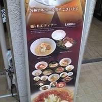 麺'S BAR