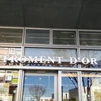 フラマンドール サウスウッド店