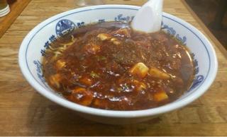 激辛麻婆麺