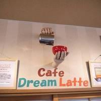 Cafe Dream latte