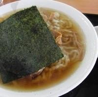 麺屋酒田inほなみ