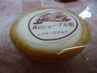 レアチーズタルト(いちご)