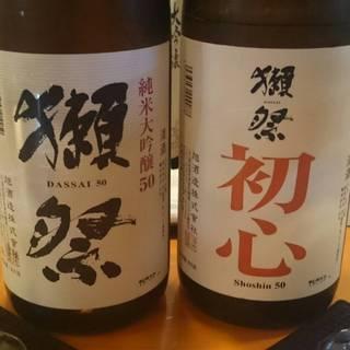 獺祭50と初心の呑み比べ(^^)