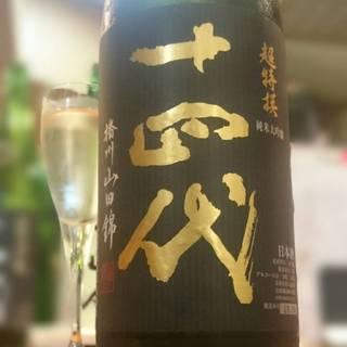 高木酒造 十四代 超特選 純米大吟醸 播州山田錦