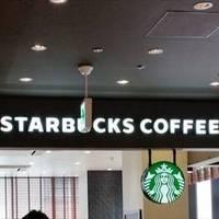 スターバックスコーヒー 天神VIORO店
