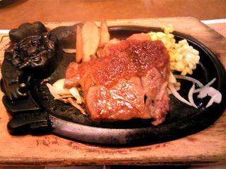 熟成ぶどう牛サーロインステーキ