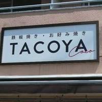 TACOYA coco
