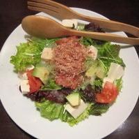 豆腐アボガドサラダ