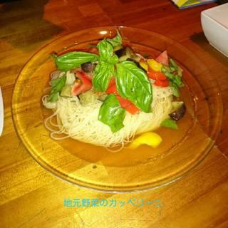 地元野菜のカッペリーニ