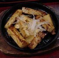 山芋のバター炒め
