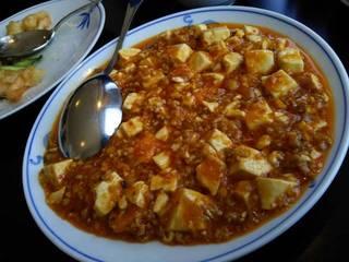 麻 婆 豆 腐