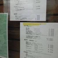 鉄板レストラン 目白大都会