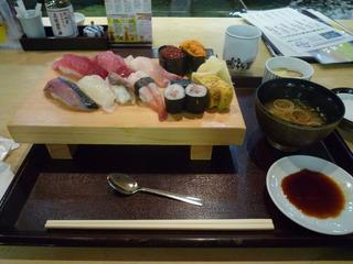 寿司ランチ 海鮮にぎり(竹)