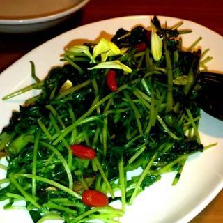 空心菜と豆苗の炒め物
