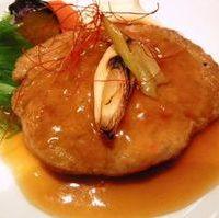 鶏と根菜のつくねハンバーグ