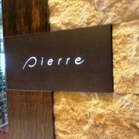 Pierre(ピエール)インターコンチネンタルホテル大阪