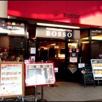 Pizzeria & Gelateria BOSSO