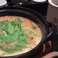 しゃぶ豚の豆乳味噌茶鍋