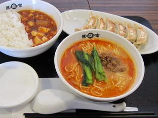坦々麺&陳麻飯ハーフセット
