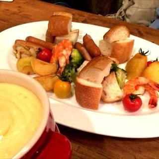 魚介と野菜の濃厚チーズフォンデュ