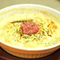 豆乳明太チーズドリア