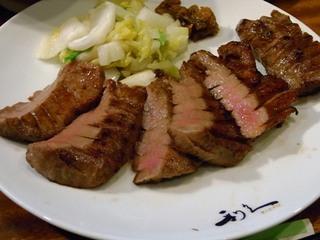 牛たん 極定食
